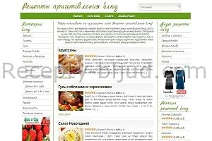 О сайте Рецепты приготовления блюд