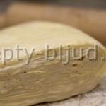 Слоеное тесто (бездрожжевое)
