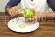 Быстрая очистка яблока по-мужски!