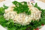 Кальмаровый салат рецепт