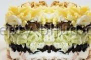 Рецепт салата с черносливом и курицей с фото