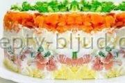 рецепт салата с копченой горбушей с фото
